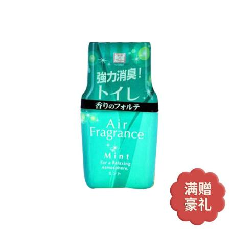 利快家居KOKUBO日本进口厕所除臭剂芳香剂·绿色(薄荷香)