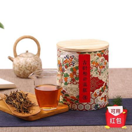 云南古树滇红蜜香金针红茶礼盒220*2盒