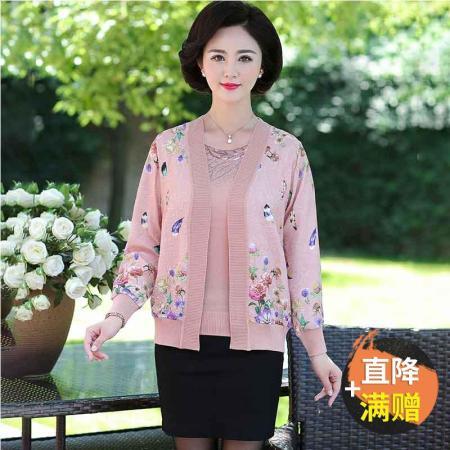 气质妈妈冰丝针织圆领长袖开衫两件套套装7522(三色可选)·粉色