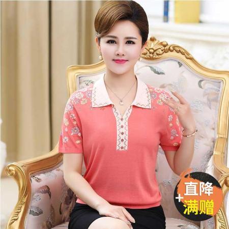 气质妈妈夏装冰丝针织翻领短袖衫99863(三色可选)·橘红