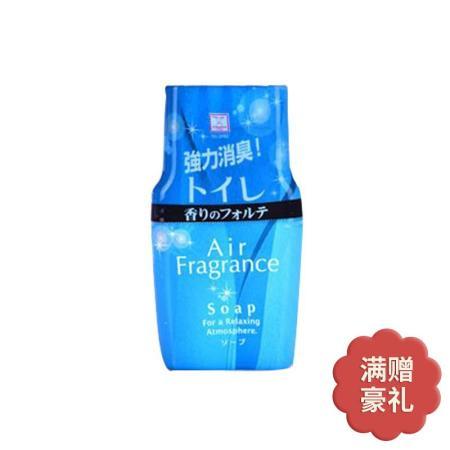 利快家居KOKUBO日本进口厕所除臭剂芳香剂·蓝色(皂香)