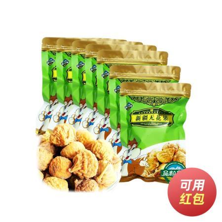 品粒品味 天山新疆阿图什无花果特惠组·200克*7袋