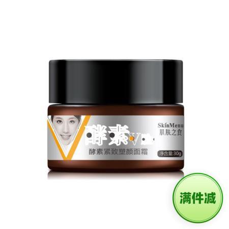 Skin Menu肌肤之食酵素提拉V脸霜 30g  共同
