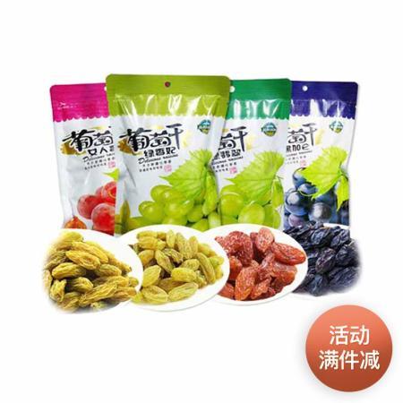 品粒品味 新疆吐鲁番葡萄干家庭超值组·100*15包四种口味