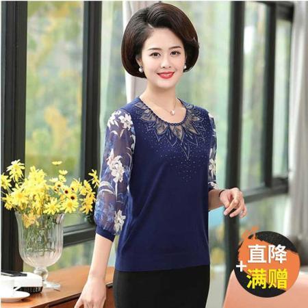 气质妈妈冰丝针织水钻九分袖短T 7560(三色可选)·蓝紫色