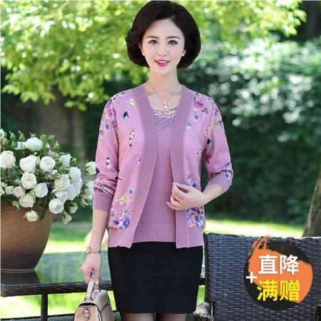 气质妈妈冰丝针织圆领长袖开衫两件套套装7522(三色可选)·紫色