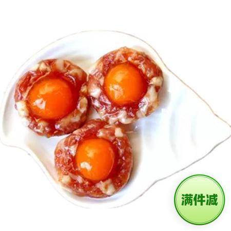 广式腊味 永记 秘制腊味330g凤凰盏(6个装)
