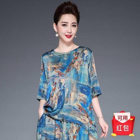 必买爆款重磅真丝超值两件套(上衣+裤子)681.蓝色