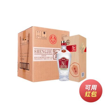 五粮液 圣酒柔和型 52度浓香型500ml*4瓶礼盒装