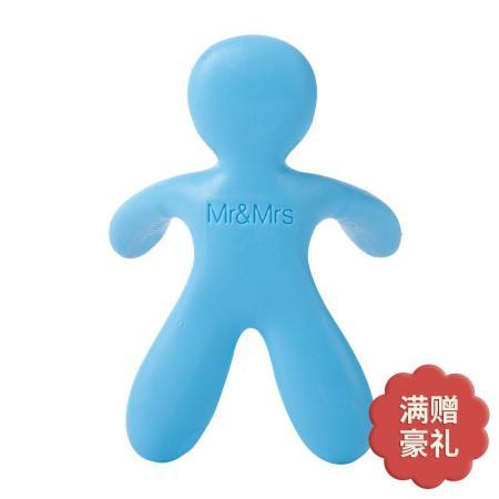Mr&Mrs创意汽车香薰小人·蓝色