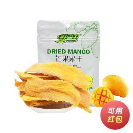 [鲜引力]芒果干蜜饯零食果脯水果干芒果果干休闲食品袋装21袋*35g